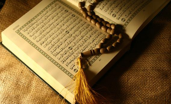 14 Health Benefits of Listening to Quran for Mental Treatments